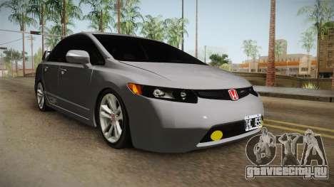Honda Civic SI 2007 для GTA San Andreas вид справа