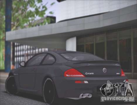 BMW M6 G-Power Hurricane RR для GTA San Andreas вид сзади слева