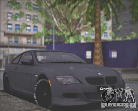 BMW M6 G-Power Hurricane RR для GTA San Andreas