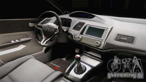 Honda Civic SI 2007 для GTA San Andreas вид изнутри