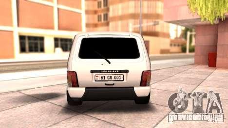 Vaz 2121 Urban Armenia для GTA San Andreas вид справа