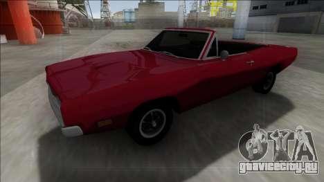 Dodge Charger RT Cabrio для GTA San Andreas вид справа