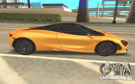 McLaren 570S для GTA San Andreas вид слева