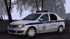 Renault Logan для ГУ МВД