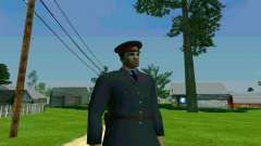 Капитан милиции СССР