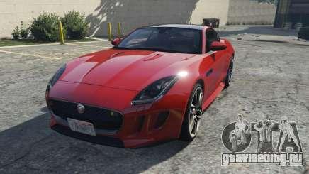Jaguar F-Type R&SVR для GTA 5
