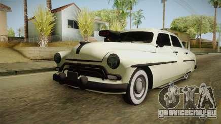 Mercury Monterey Sedan 1950 для GTA San Andreas