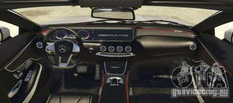 Mercedes-Benz S63 AMG Cabriolet для GTA 5 вид сзади слева