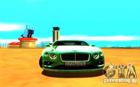 Bentley Continental GT для GTA San Andreas вид справа