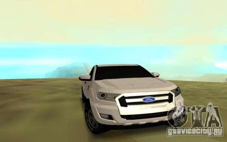 Ford Ranger 2017 для GTA San Andreas