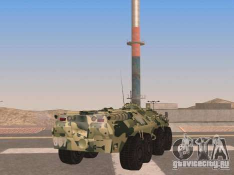 БТР-80 для GTA San Andreas вид сзади