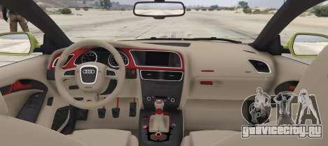 Audi S5 Liberty Walk для GTA 5 вид сзади слева