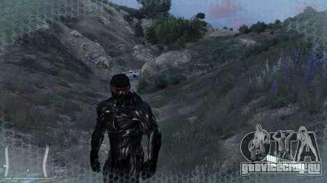 Crysis Script Mod для GTA 5