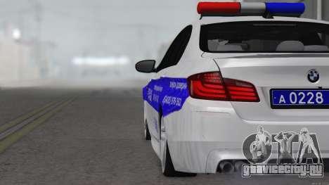 BMW M5 F10 Полиция для GTA San Andreas вид справа