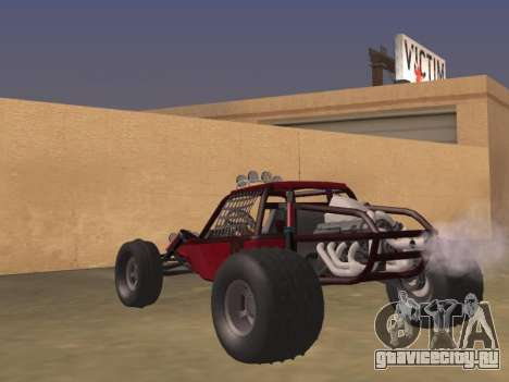 Dune Y.A.R.E Buggy для GTA San Andreas вид сзади слева