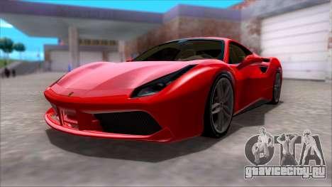 Ferrari 488 для GTA San Andreas