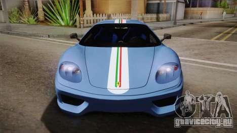 Ferrari 360 Challenge Stradale v3.2 для GTA San Andreas вид сзади слева
