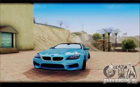 BMW M6 Stance для GTA San Andreas вид сзади