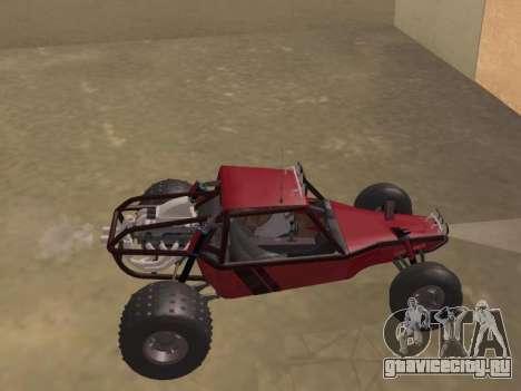 Dune Y.A.R.E Buggy для GTA San Andreas вид сзади