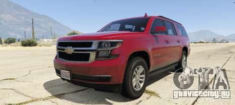 Chevrolet Suburban 2016 для GTA 5