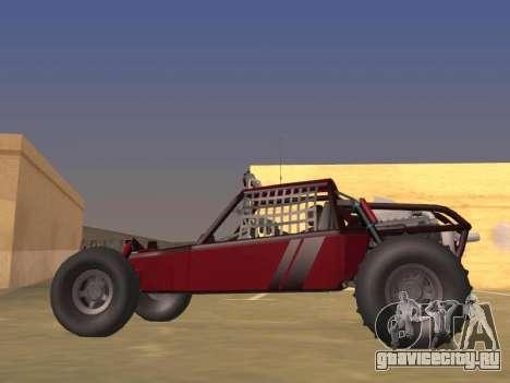 Dune Y.A.R.E Buggy для GTA San Andreas вид слева