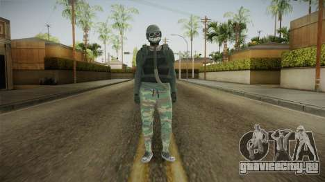 Skin Set of GTA 5 Online для GTA San Andreas второй скриншот