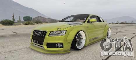 Audi S5 Liberty Walk для GTA 5