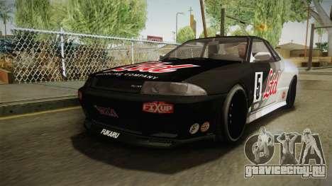 GTA 5 Annis Elegy Retro Custom v2 для GTA San Andreas колёса
