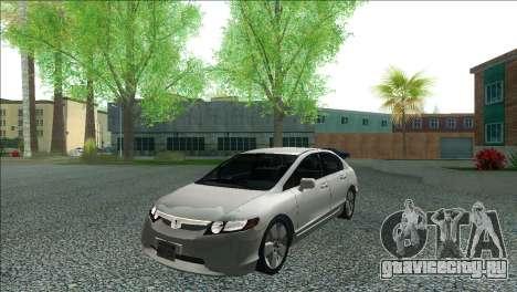 Honda Civic 2007 для GTA San Andreas