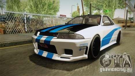 GTA 5 Annis Elegy Retro Custom v2 для GTA San Andreas вид изнутри