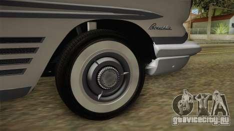 Pontiac Bonneville Hardtop 1958 HQLM для GTA San Andreas вид сзади