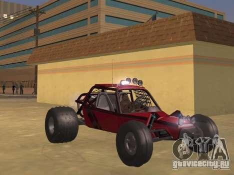 Dune Y.A.R.E Buggy для GTA San Andreas