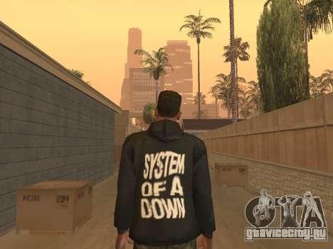 System of a Down Black Hoody v1 для GTA San Andreas