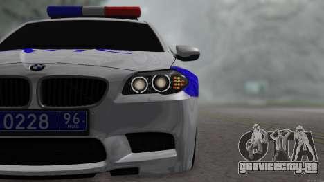 BMW M5 F10 Полиция для GTA San Andreas вид сзади слева