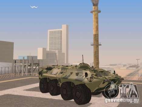 БТР-80 для GTA San Andreas вид изнутри