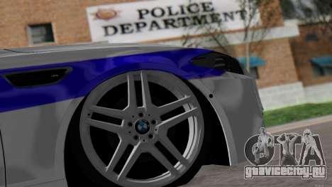 BMW M5 F10 Полиция для GTA San Andreas вид сзади