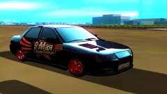 ВАЗ 2110 чёрный для GTA San Andreas