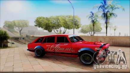 Москвич 2734 для GTA San Andreas