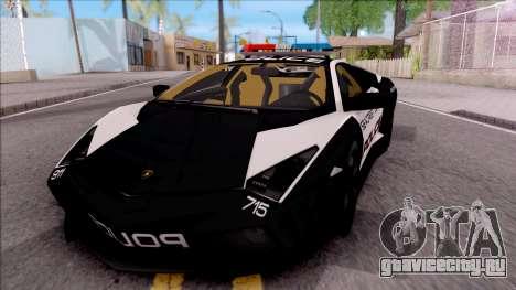 Lamborghini Reventon High Speed Police для GTA San Andreas