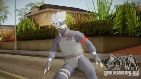 NUNS4 - Kakashi The Last для GTA San Andreas