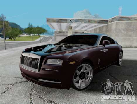 Rolls-Royce Wraith 2014 для GTA San Andreas
