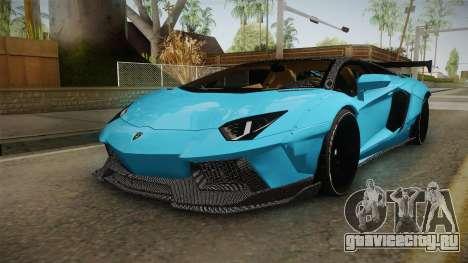 Lamborghini Aventador LP700-4 LB Walk v2 для GTA San Andreas