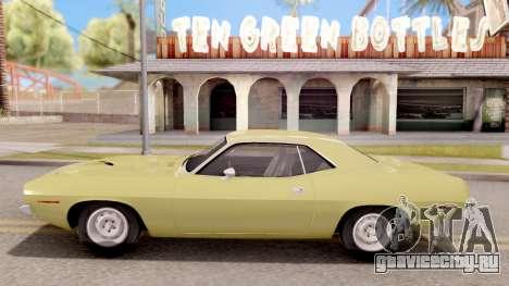 Plymouth Hemi Cuda 440 1970 для GTA San Andreas вид слева