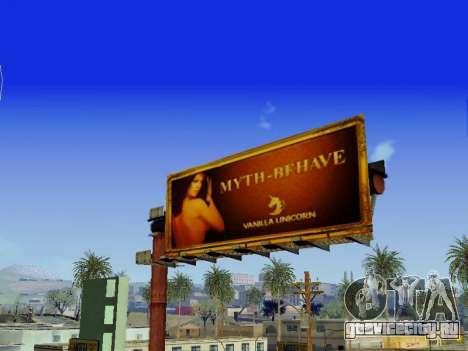 GTA V Billboards v2 для GTA San Andreas четвёртый скриншот