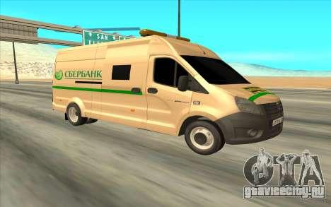 GAZ NEXT для GTA San Andreas