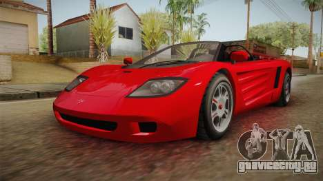 GTA 5 Progen GP1 Roadster для GTA San Andreas