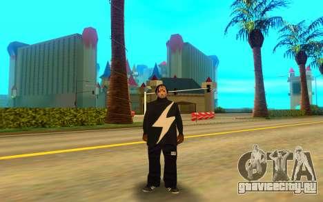 GROVE GANG для GTA San Andreas