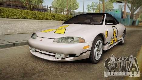 Mitsubishi Eclipse GSX 1995 IVF для GTA San Andreas двигатель