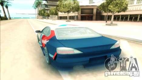 Nissan Silvia S15 Facelift Chaser Valvoline для GTA San Andreas вид справа