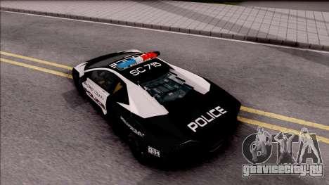Lamborghini Reventon High Speed Police для GTA San Andreas вид сзади